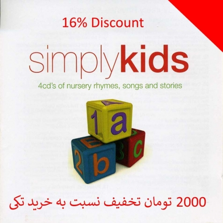 Simply Kids Audio files