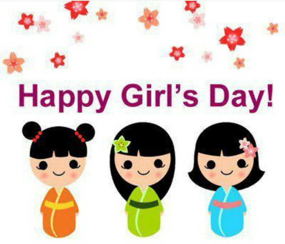 Happy Girls Day